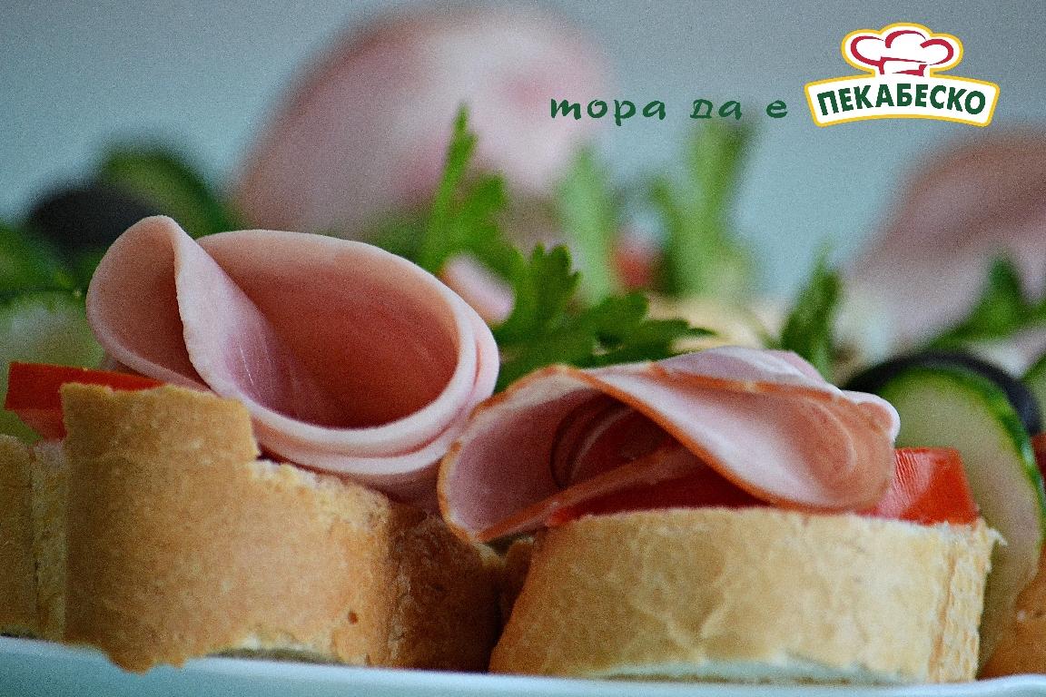 Вкусен Пекабеско миг сендвичи канапеи