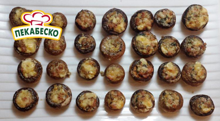 Полнети печурки со шунка и павлака